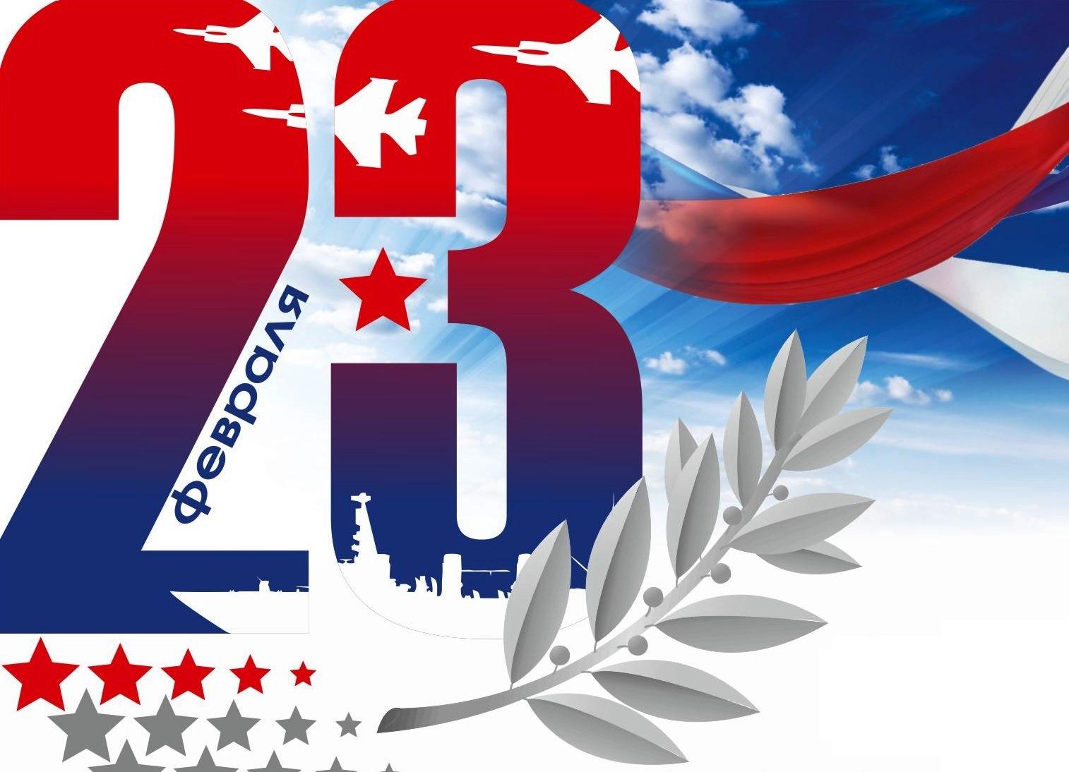 Всероссийский конкурс творческих работ «Защитники Отечества - гордимся, помним, славим!»