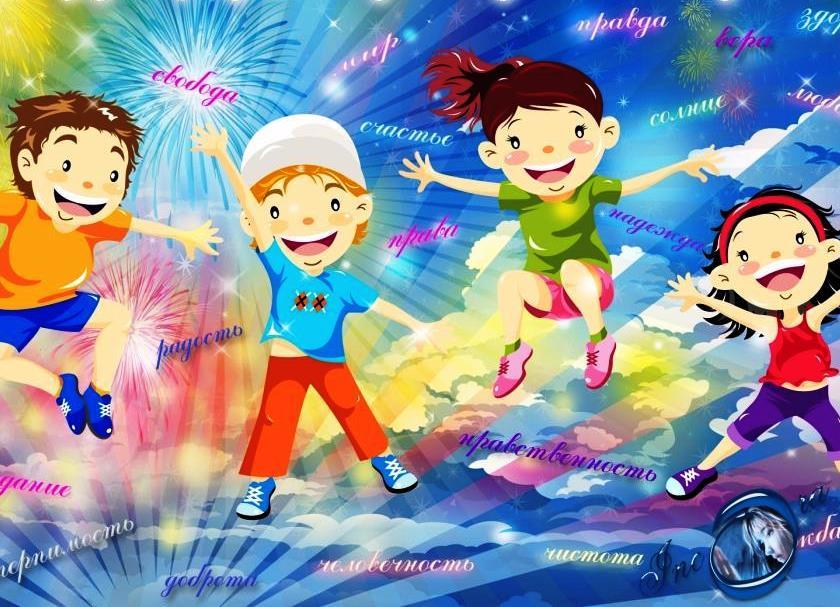 Всероссийский конкурс творческих работ «Лето - время счастливых детей