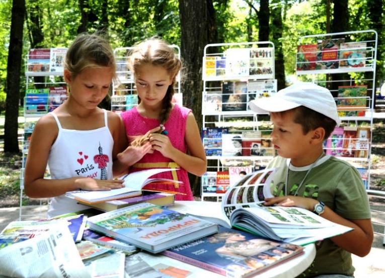 Всероссийский конкурс творческих работ «Такое насыщенное «Библиолето»: книги, квесты, представления...»