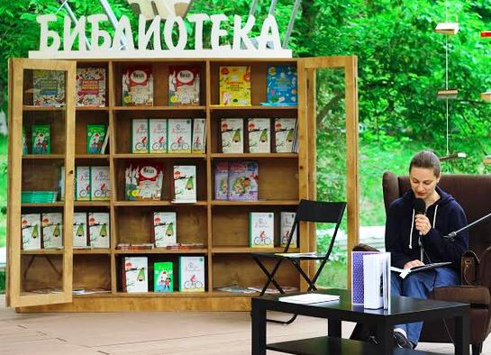 Всероссийский конкурс творческих работ «Библиолето»