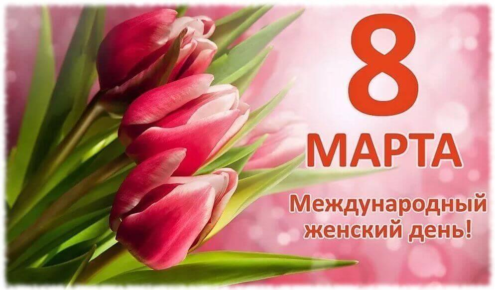 Всероссийский конкурс творческих работ  «8 марта – День особый!»
