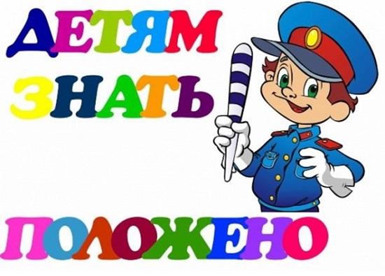Всероссийский конкурс творческих работ «Ни дня без спорта!»