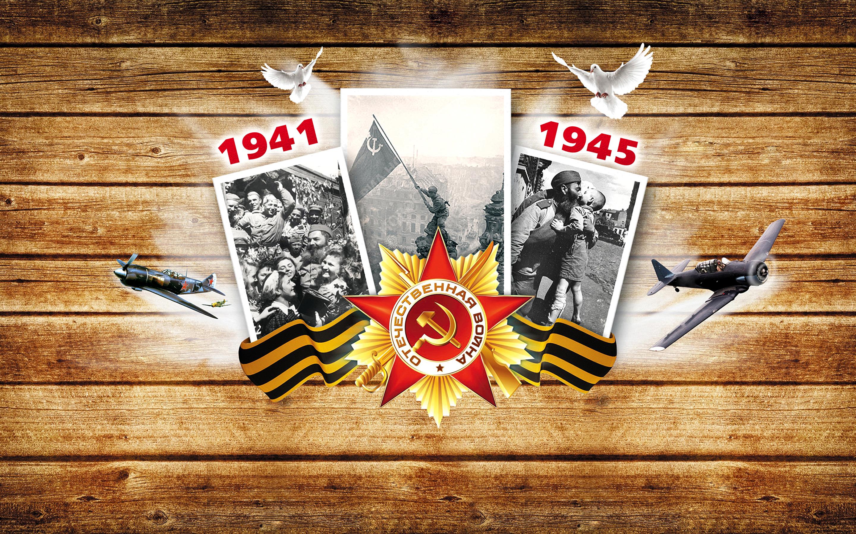 Всероссийский конкурс творческих работ «Этот День Победы...»