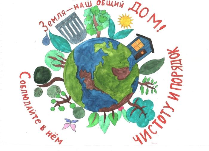 Всероссийский конкурс творческих работ «Мы против мусора!»